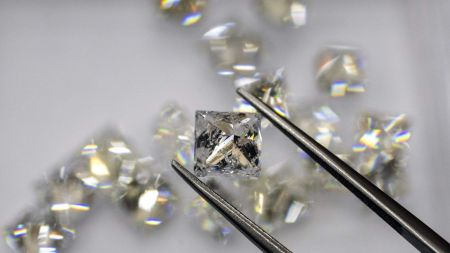 Scientists Found a New Type of Ice Not Known on Earth, Trapped in a Diamond. www.businessmanagement.news