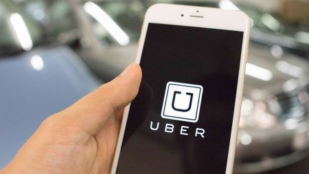Uber: How did it lose over $1 Billion a quarter? www.insightnews.today